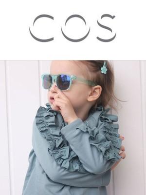 Outlet odzieży dziecięcej