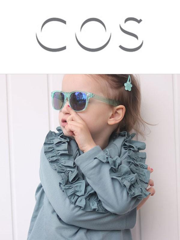 Outlet odzieży dziecięcej firmy COS