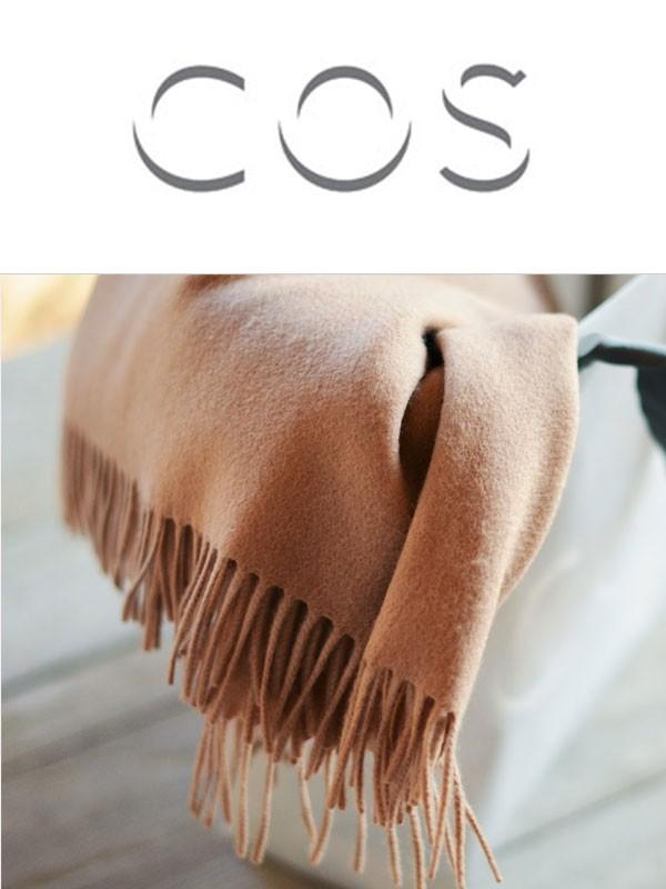 Szaliki firmy COS